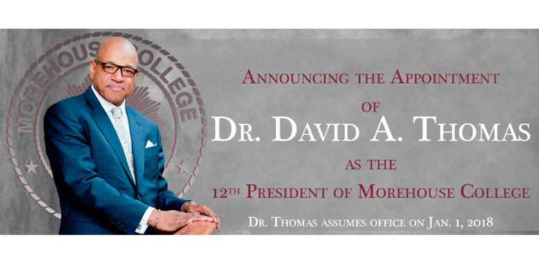 Board of Trustees Appoints 12th President of Morehouse College