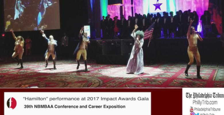 2017 National Black MBA's Impact Awards Dinner